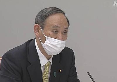 政府 変異ウイルスの市中感染に危機感 全国の監視体制強化へ | 新型コロナウイルス | NHKニュース