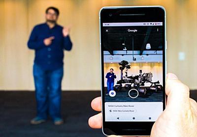AI画像認識の「Googleレンズ」、フィルター5種を追加--商品情報や翻訳をオーバーレイ表示 - CNET Japan