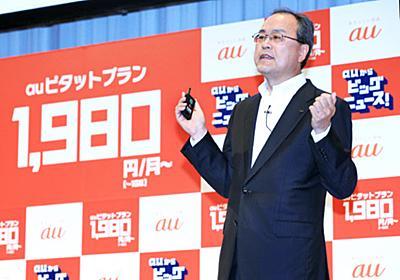 物価抑える格安スマホ 一家に複数台、影響大きく  :日本経済新聞