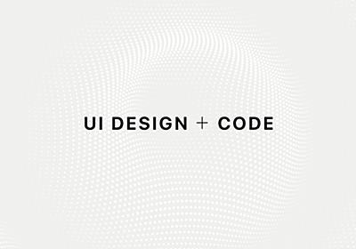 UIデザイナーもコードを学んでデザイン領域を広げよう。インタラクション篇 | 株式会社つみき's Blog