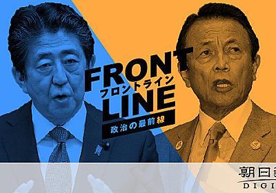 「解散、神のみぞ知る」 首相にちらつく?石破氏の存在:朝日新聞デジタル
