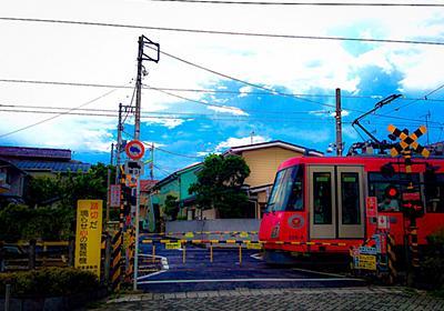 世田谷区「上町」駅 徒歩7分の韓国料理店居抜き店舗で飲食店開業できる