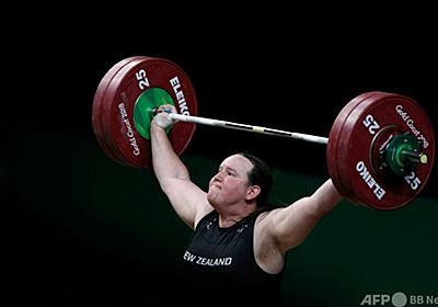 五輪初のトランスジェンダー選手出場が目前に NZ 写真1枚 国際ニュース:AFPBB News
