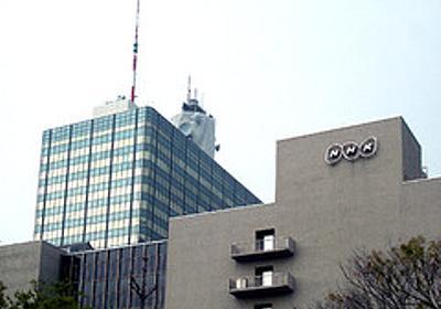 痛いニュース(ノ∀`) : NHK受信料、 テレビのない世帯からも徴収する検討開始 - ライブドアブログ