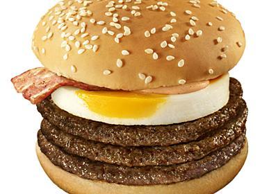 「月見バーガー」のビーフパティが3倍になった「月光バーガー」登場 - ねとらぼ