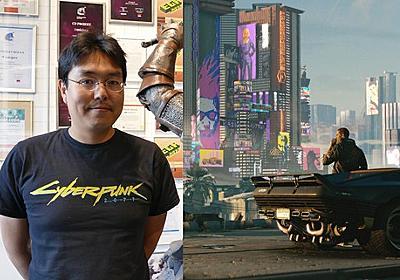 全世界待望の近未来アクションゲーム『サイバーパンク 2077』に携わる、ポーランド在住の日本人CGクリエイターを直撃!! - ファミ通.com