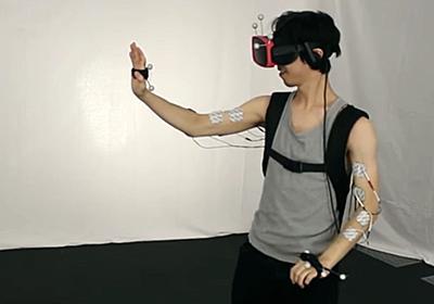 筋肉を「ハック」する! VR空間で触感を再現する研究が進行中 WIRED.jp