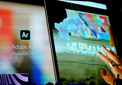 コーディングなしで誰でも簡単にAR(拡張現実)コンテンツを作り出せる「Adobe Aero」 - GIGAZINE