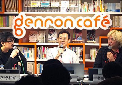 「ブロッキングは不安」 赤松健さん、海賊版サイト対策への本音 実験の成果は (1/3) - ITmedia NEWS