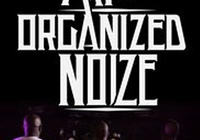 <作品メモ>THE ART OF ORGANIZED NOIZE(アート・オブ・オーガナイズド・ノイズ) - HIPHOPうんちくん