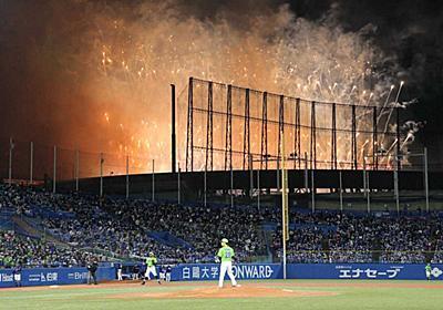 ジャニーズ事務所 プロ野球試合中断を謝罪 嵐フェス2020の収録中花火の煙と風船が侵入― スポニチ Sponichi Annex 芸能