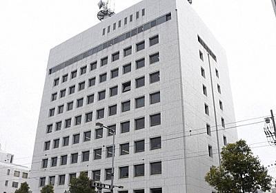 乗客のJR四国社員、妨害行為で特急遅れ 予讃線、帰宅途中に - 毎日新聞