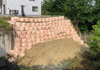 大林組施工の調整池で鉄筋4割不足、倒壊で無償補修へ | 日経クロステック(xTECH)