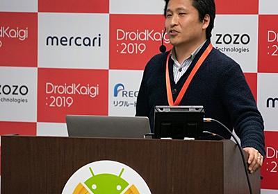 DroidKaigi 2019にSWETから3名が登壇してきました - DeNA Testing Blog