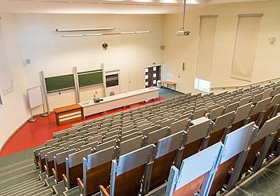 衛府嵐大、情報商材学部など2学部を新設申請 「稼げる大学」目指す