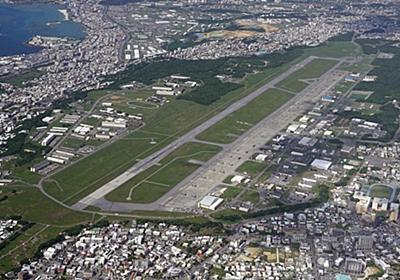 「首相信じたけど何も変わらない」 沖縄・普天間返還、合意25年 | 毎日新聞