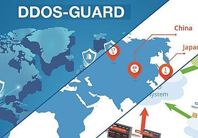 SNS・Parlerの復活を支える「DDoS-Guard」の膨大なIPアドレスが取り消しへ - GIGAZINE