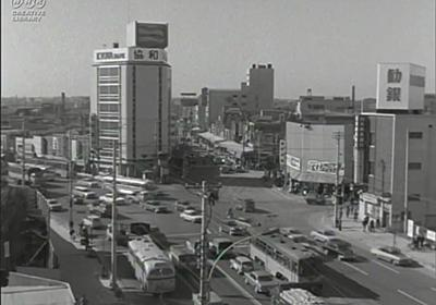 NHKクリエイティブライブラリーにある昭和の映像の令和版をつくる〜東急沿線さんぽ :: デイリーポータルZ