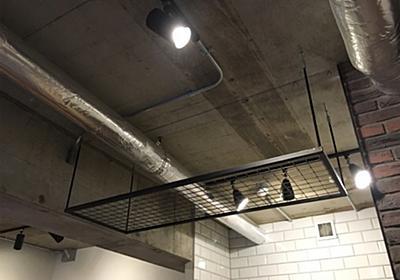 素材感が活きる!スケルトン天井コンクリート現しのメリット・デメリット | yokoyumyumのリノベブログ