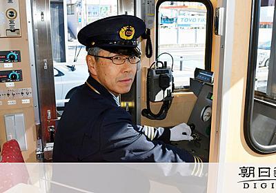 あの瞬間、乗務した運転士「俺が行く」 8年ぶりの線路 [東日本大震災8年]:朝日新聞デジタル