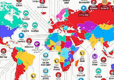 月収8億超えのYouTuberは6歳の女の子!世界各国で最も人気のYouTuberをマップにしてみた|FINDERS