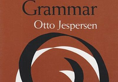 Amazon.co.jp: Essentials of English Grammar (Alabama Linguistic & Philological Ser: V): Otto Jespersen: Books