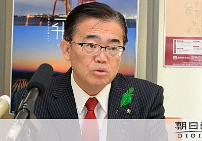 緊急事態宣言、名古屋飛ばし? 愛知入らずSNSで話題 [新型コロナウイルス]:朝日新聞デジタル