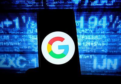 グーグル、「特定の住所を検索した人」のIPアドレスを警察当局に提供 - CNET Japan