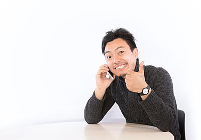 ZenFone Go、au VoLTE対応でmineo・UQ mobileで利用可能に