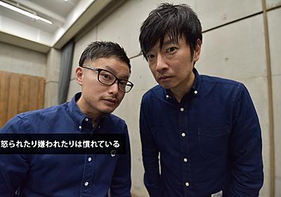 小林賢太郎が惚れ込む「自由」すぎる天才演出家・村井雄の正体 - インタビュー : CINRA.NET