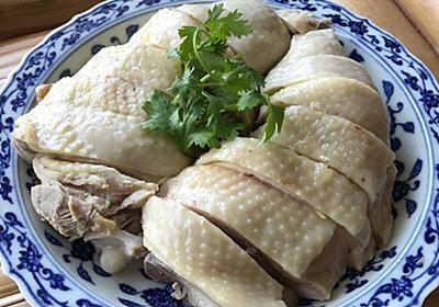 おうちで中華 - 白切鶏(茹で鶏)|酒徒(しゅと)- おうちで中華|note