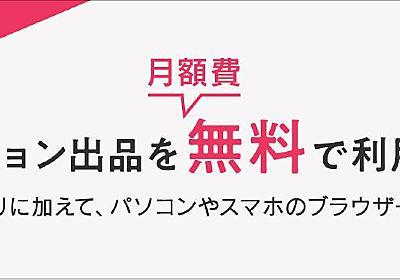 「ヤフオク!」出品が無料化 スマホアプリ以外でも - ITmedia NEWS
