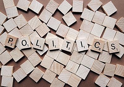 「父と夫が逮捕された元アナウンサーから安倍総理まで」2017年衆議院院選挙に当選した民間企業出身者一覧:1 - 20代~30代のキャリアを考えるブログ