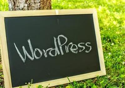 無料ブログは怖い!WordPressへの移行の準備をしておきましょう   Tsuneの日々雑感