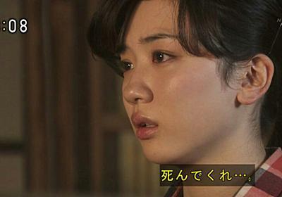 『半分、青い。』ってドラマ、実は2つある説 - kansou
