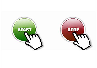 秀逸なユーザビリティのボタンをデザインするための5つの秘伝 - GIGAZINE