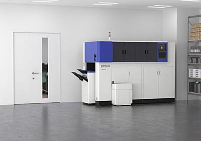 使用済みコピー用紙から水不要で新しい紙を作る「オフィス製紙機」 エプソンが世界初 - ITmedia NEWS