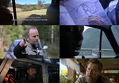 ムーミンのモデルとなった「トロール」は実在した!という内容のドキュメンタリー映画「THE TROLL HUNTER」 - GIGAZINE