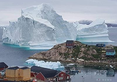 高さ100メートルの氷山、崩落で津波の恐れ 住民に避難勧告 グリーンランド 写真1枚 国際ニュース:AFPBB News