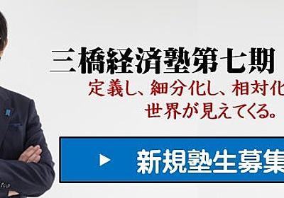 賃金統計に関する安倍政権の嘘 | 三橋貴明オフィシャルブログ「新世紀のビッグブラザーへ blog」Powered by Ameba