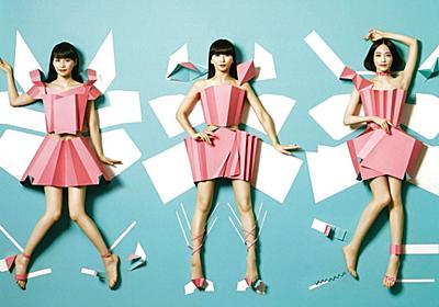 Perfume初の衣装本が発売 - 計761着、全ての衣装を解説付きで詳しく紹介 - ファッションプレス