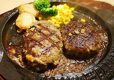 千葉県柏市にパンザマストを探しに行ったら美味しかった - デイリーポータルZ