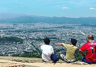 京都市内から30分ですぐ絶景。子連れで行ける週末「プチ登山」が人気 - TRiP EDiTOR