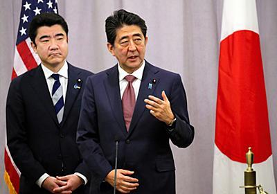 「信頼できる指導者と確信」安倍首相、トランプ氏と会談:朝日新聞デジタル