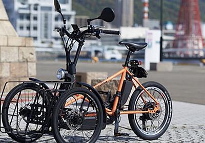 「バイクのカワサキ」の電動三輪車 完売まで15時間: 日本経済新聞