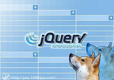 jQueryで2つのドロップダウンリストを連動させる方法 | Yuuの悠々自適Blog
