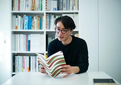 デザインが新たな思考と方法を生み出す。クリエイションギャラリーG8で個展開催の菊地敦己インタビュー|美術手帖