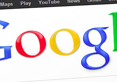 Google Chromeのおすすめ拡張機能・アドオン15選まとめ - 副業クエスト100