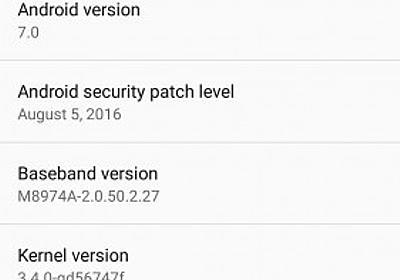 Nexus 5にAndroid 7.0 Nougatを移植するプロジェクトがスタート、AOSPベースのアルファ版ROMが公開 | juggly.cn