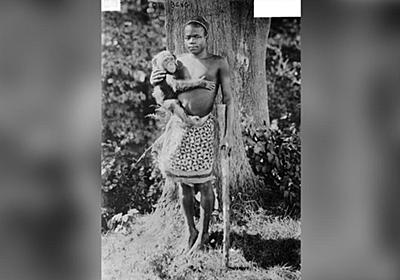 CNN.co.jp : アフリカ人男性をサル舎で見せ物に NYの動物園、114年後に謝罪